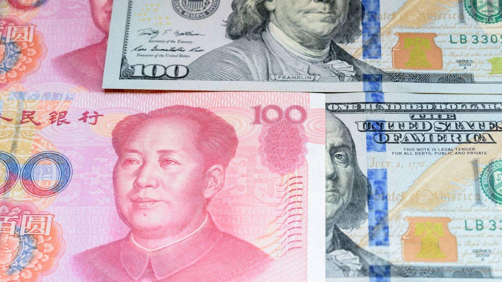 Курс юаня