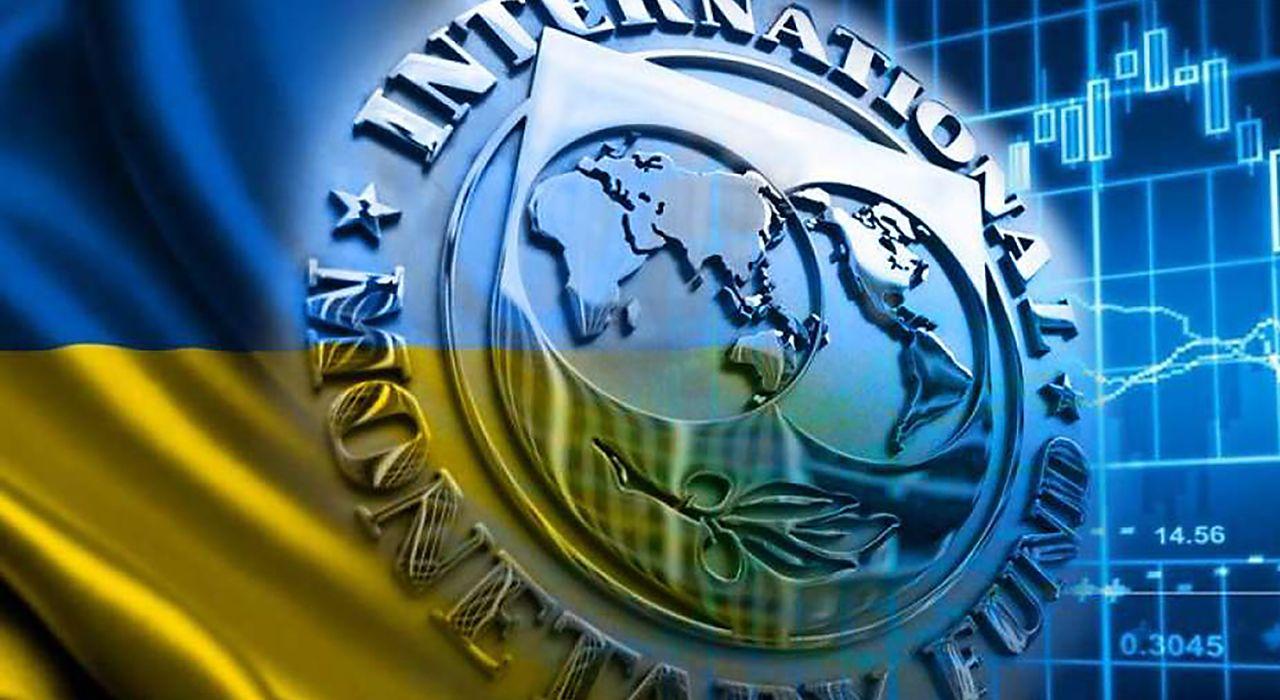 Вплив МВФ на курс валют