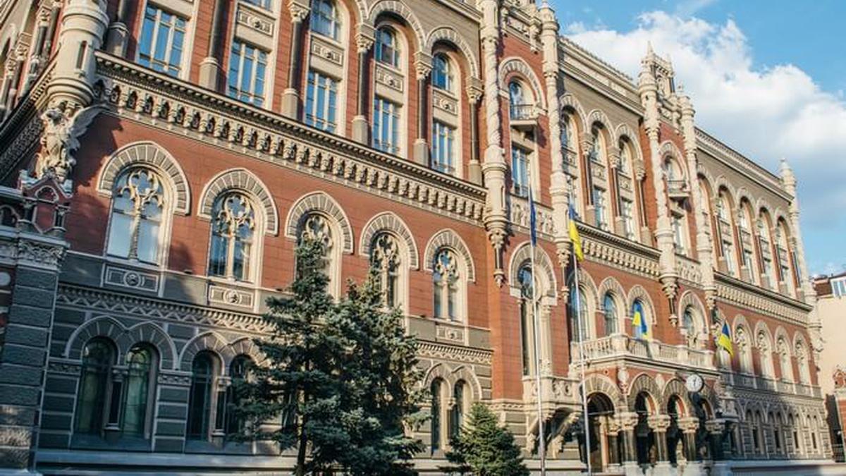 Нацбанк України