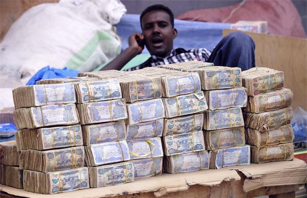 Самые дешевые валюты мира