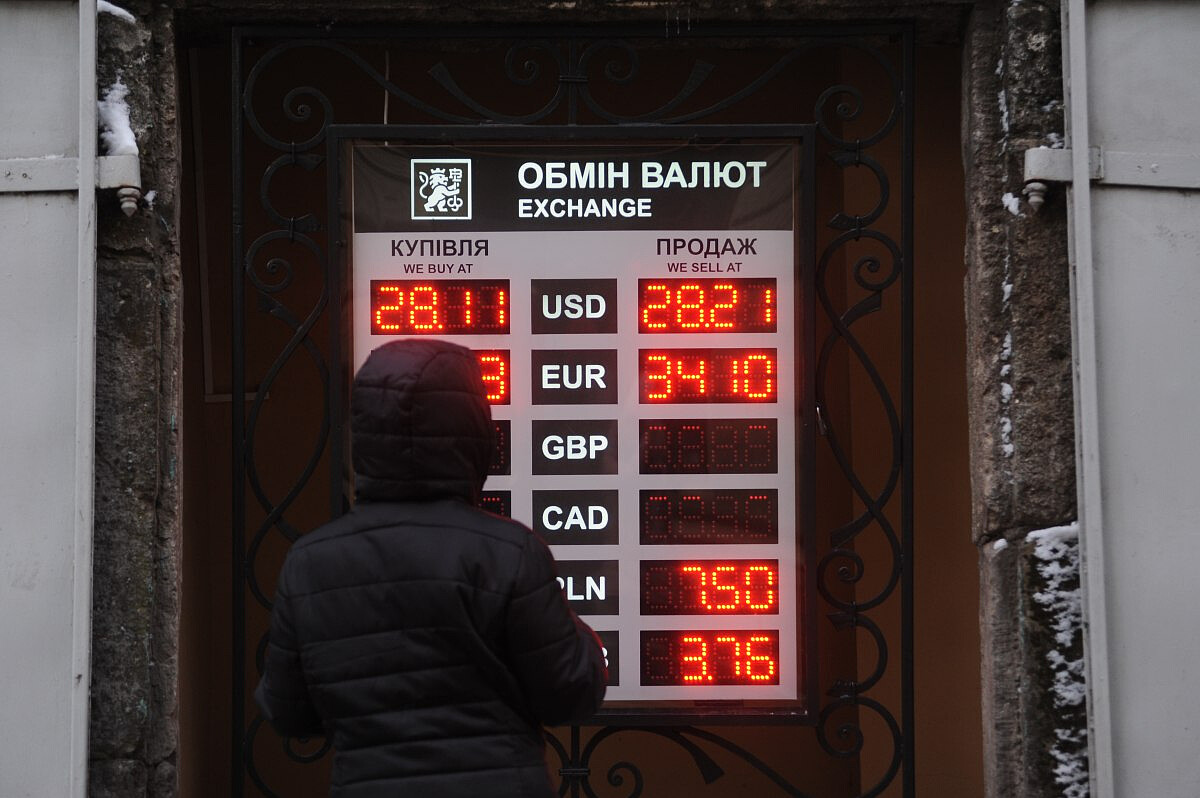 Обмен валют без рисков