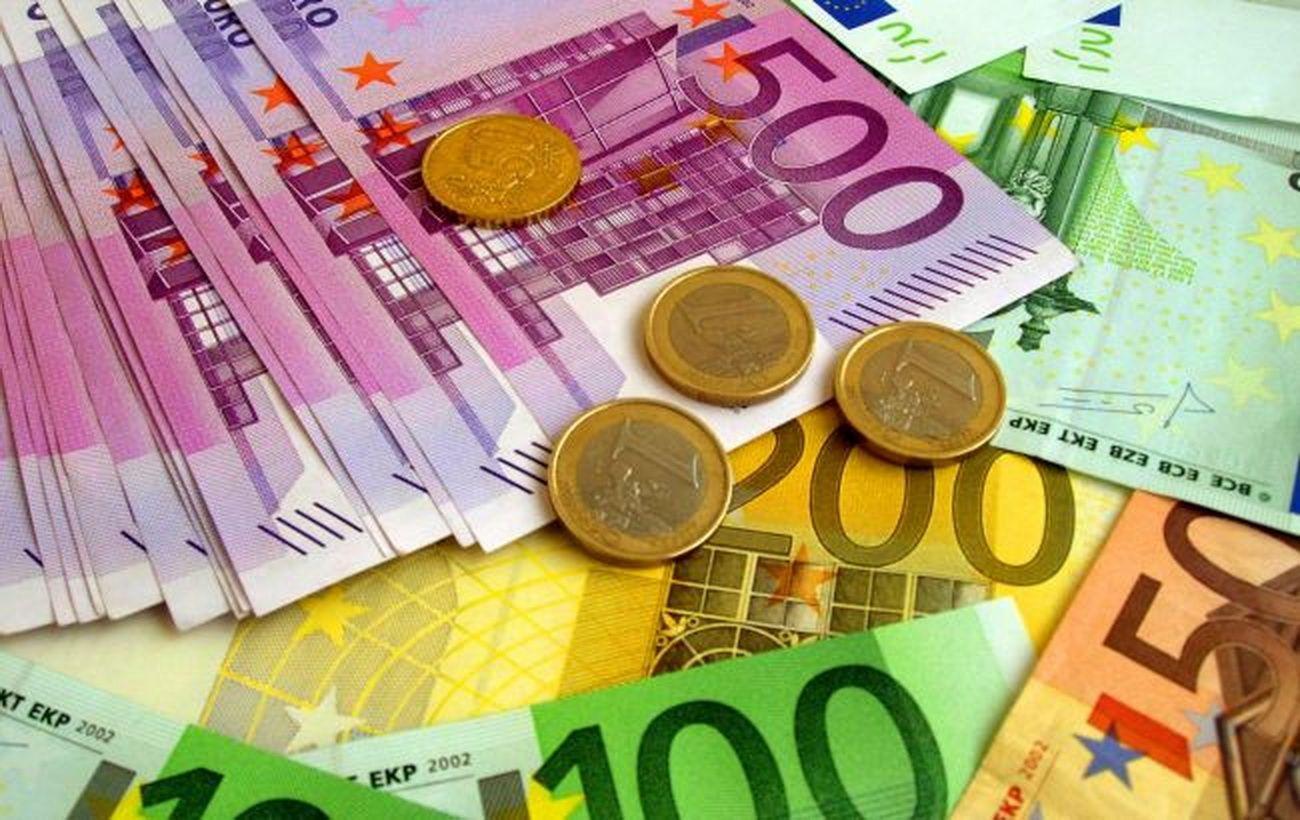 Обмін євро Харків