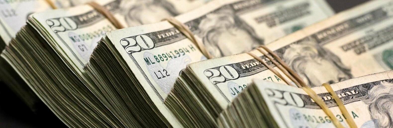 Обміняти долар у Маріуполі