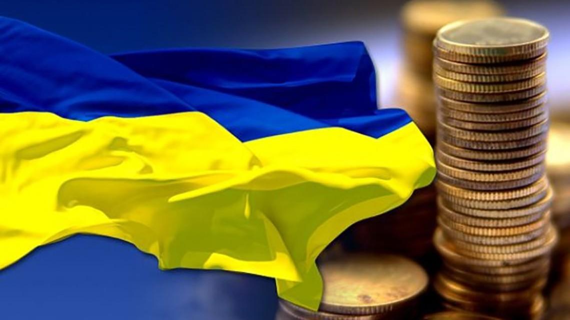 Состояние украинской экономики