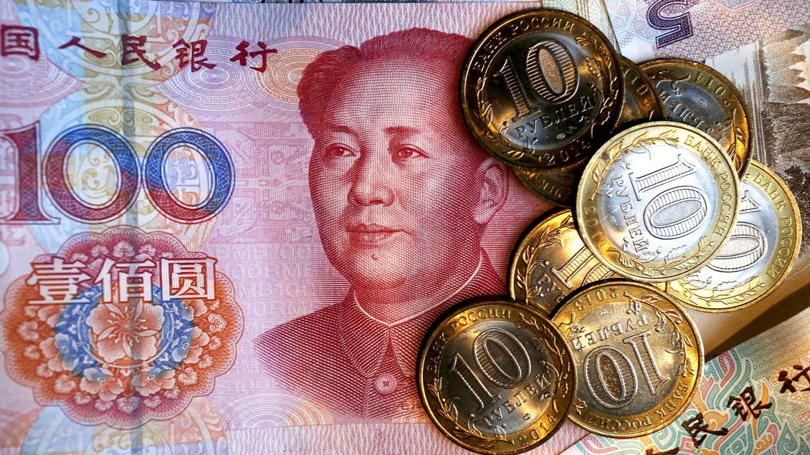 Обмен китайских юаней