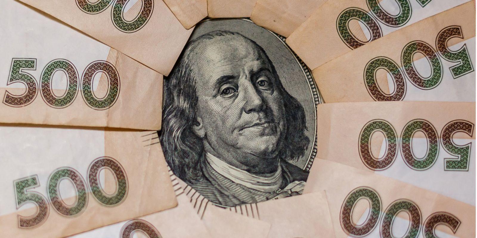 Курс валют Вінниця
