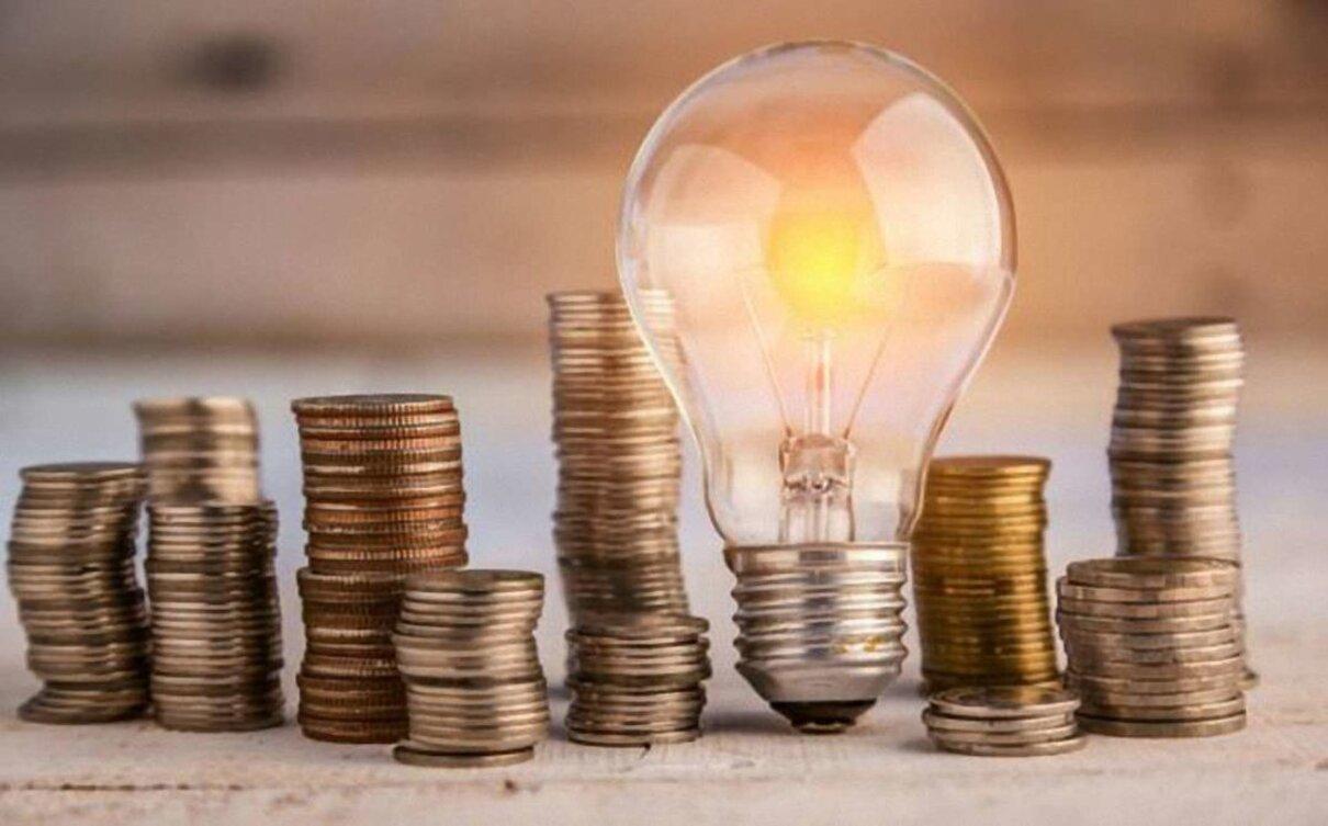 Вартість електроенергії в Україні