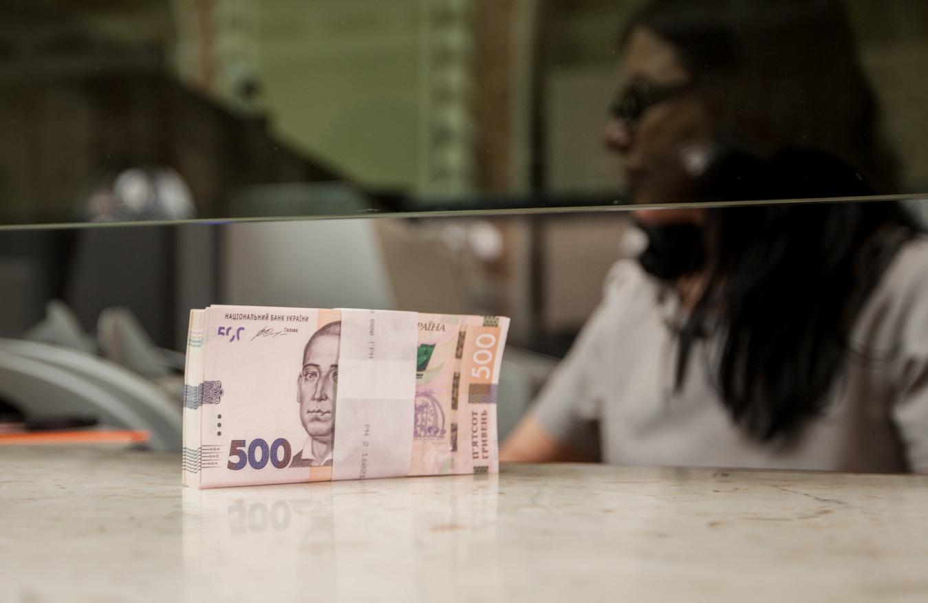 Банківський депозит Україна