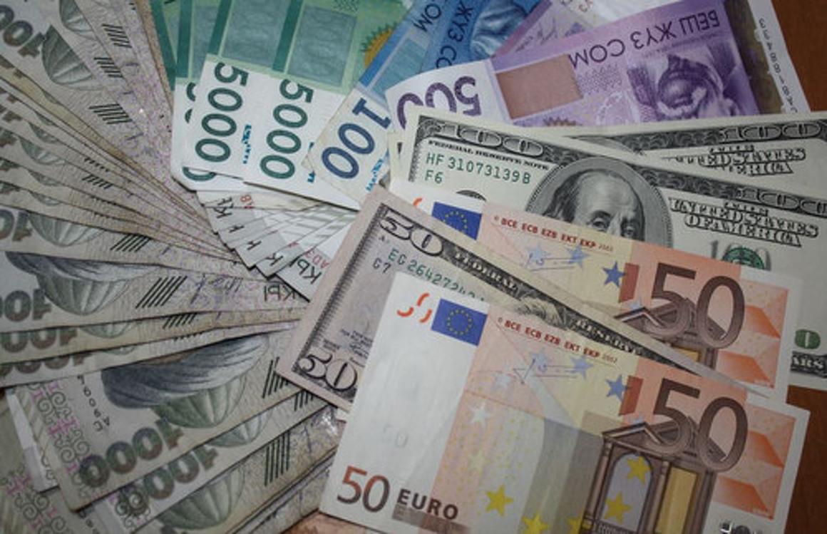 Комерційний курс валют