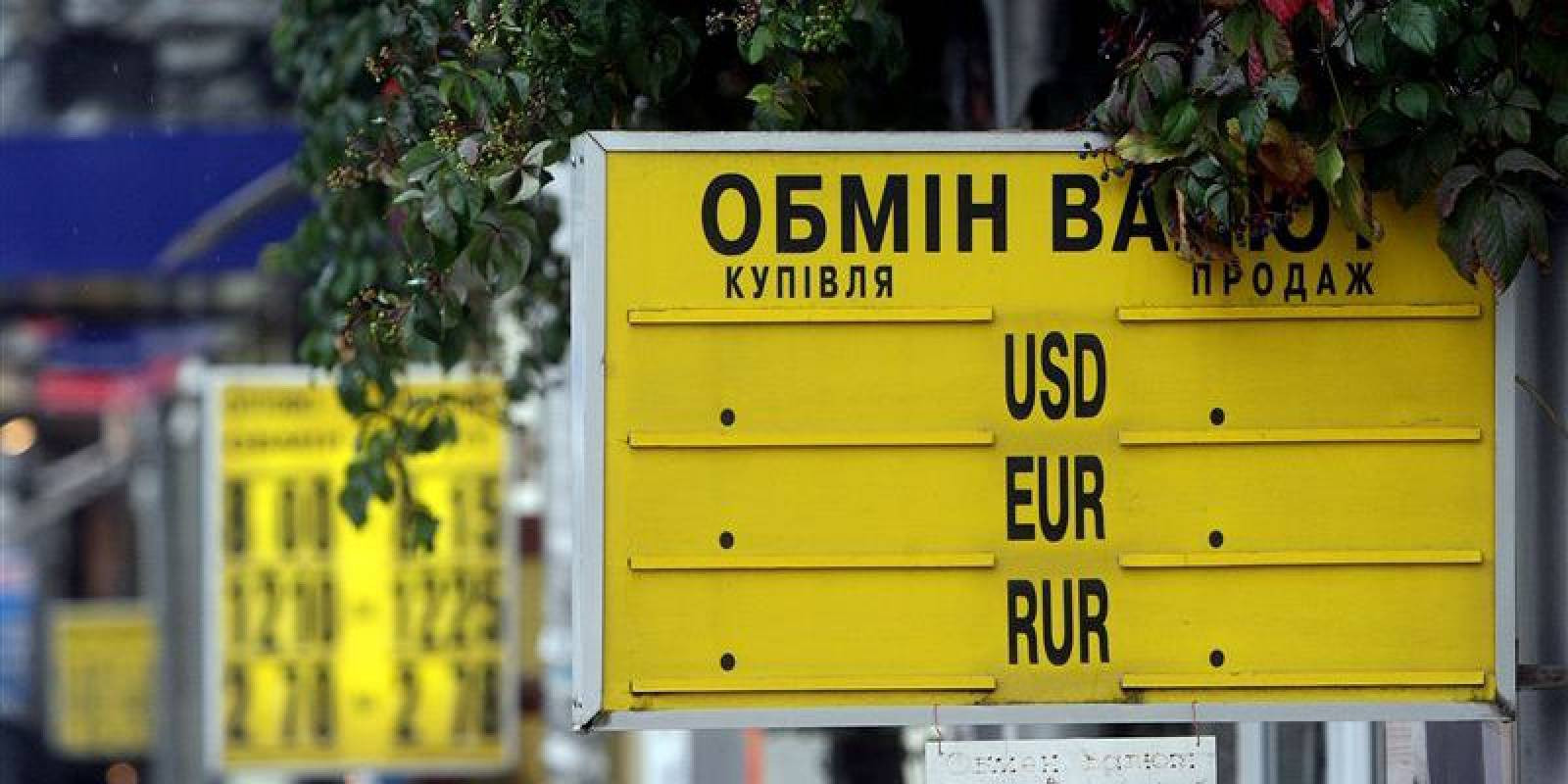 Обмінка Харків