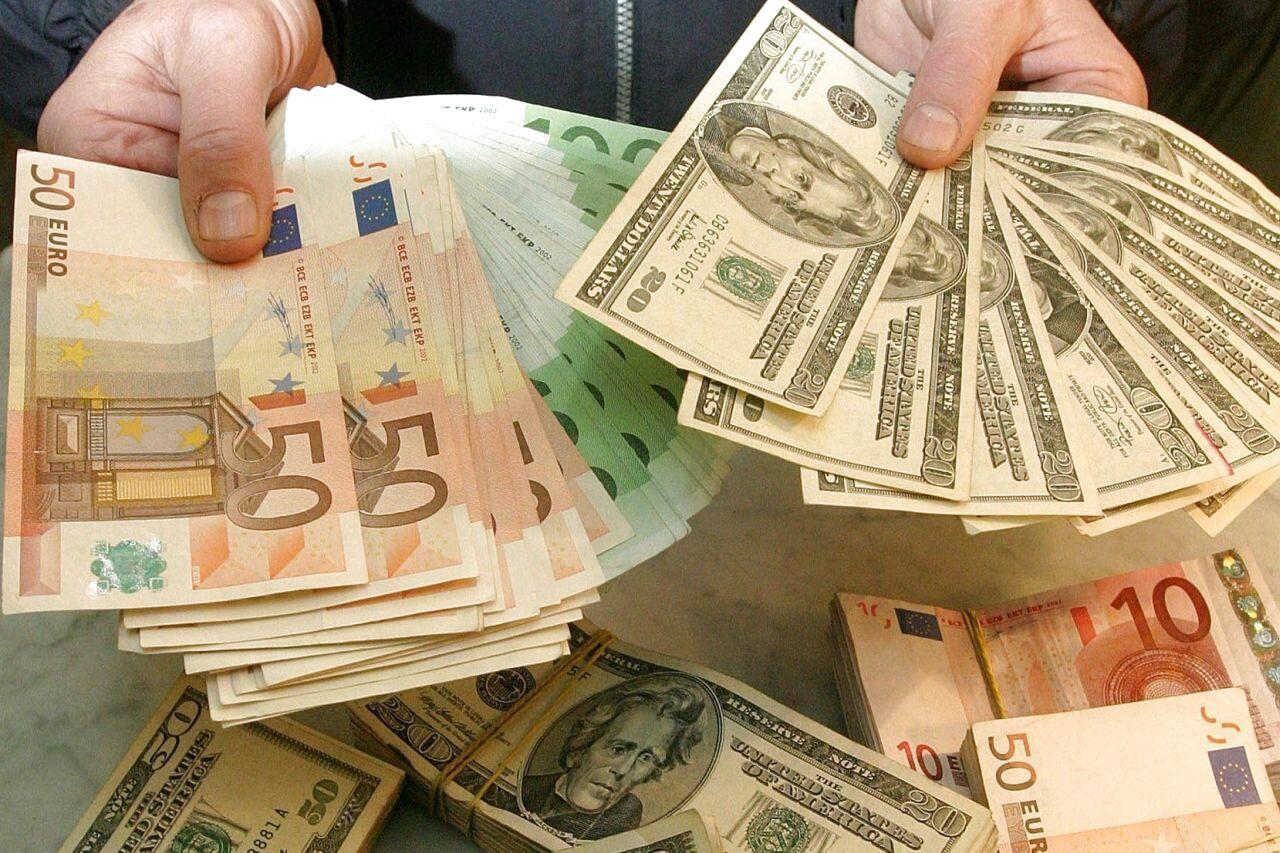 Коммерческий курс валют