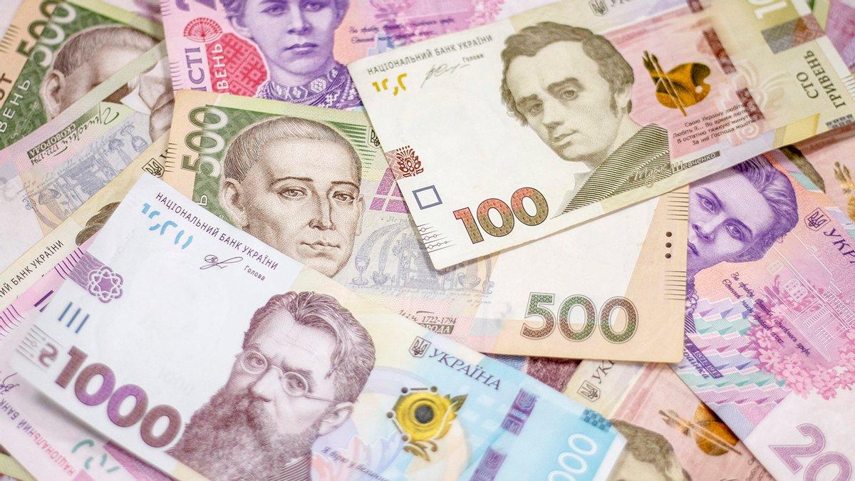 Курс валют Київ