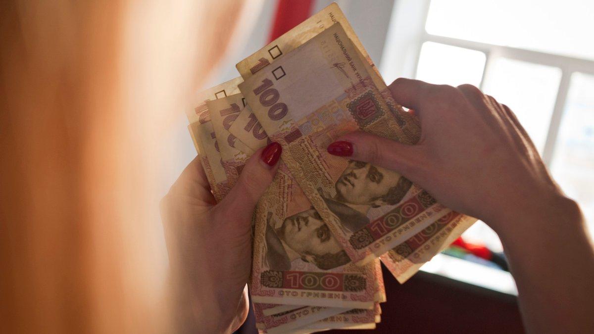 Курс валют Україна