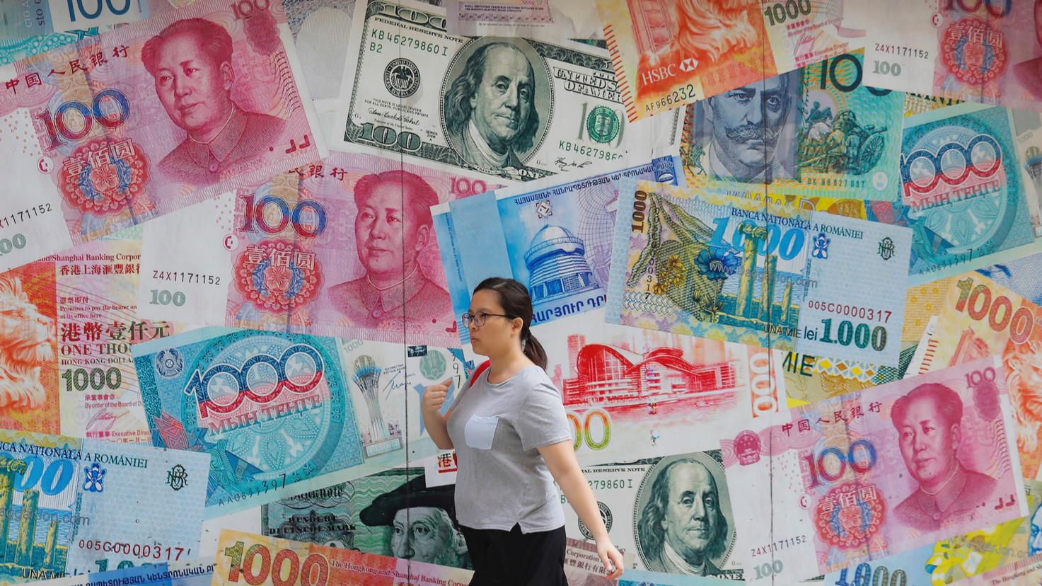 Самые стабильные валюты мира