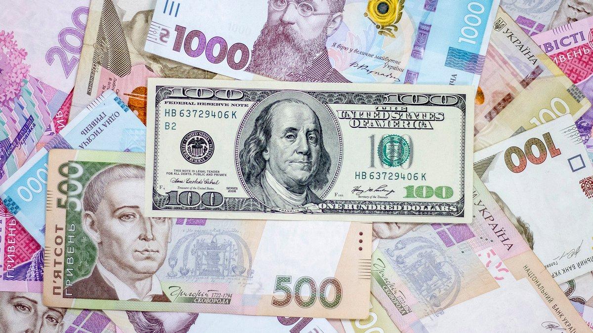 Курс долара Кривий Ріг