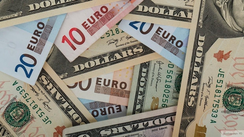 Курс валют Кривий Ріг
