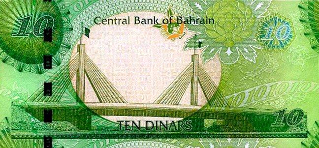 Бахрейнський динар