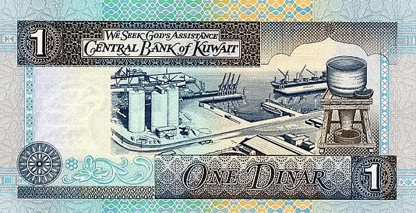 Кувейтський динар